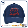 Malaysia 6 panel embroidery promotion cap hat