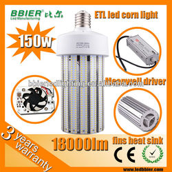 IP65,IP67 led street lights 2014 150W ,led street light cost