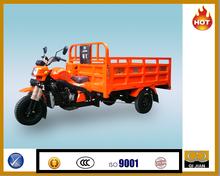 Van three wheelers HS200ZH-2B adult cargo tricycle