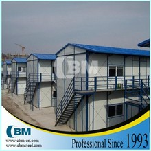 cheap china prefabricated homes for labour camp/warehouse -2