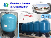 epoxy resin PE liner FRP filtration tank for water softener/2015 Canature HuaYu/Canature Multiple Tanks System