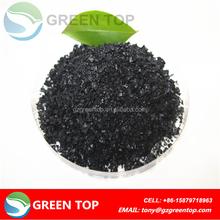 bulk organic fertilizer GTF for sale(Orgamic matter:70% min)