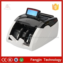 Currency counting machine WJDFJ06C money counter fake note detection