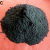 High Fineness Black Tourmaline Powder
