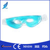 gel reusable soft green eye mask for keep the eyes comfortable