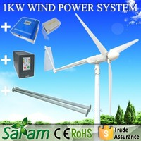 1KW Off-grid Wind Power Alternative Energy Generators