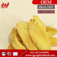 Sweet Natural Dried Mango