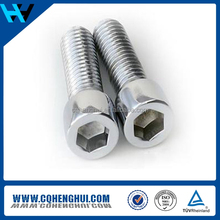 Alibaba China Excellent Quality DIN912 Hex Allen Screw