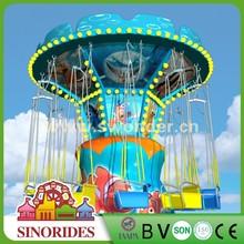 Professional design mini rides amusement flying swing theme park rides for sale