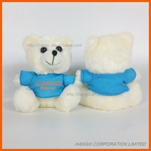 New Products Plush Toys Promotional Soft Small Teddy Bear