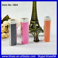 2600mah lipstick external powerbank colored cell phone charger