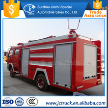 Dongfeng Small 5t fire truck inflatable slide on sale