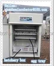 competitive price egg incubator/automatic egg incubator for 264 eggs approved egg incubator