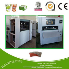 Automatic paper cup fan blank die cutting machine