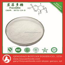 polysaccharide sulfate powder by GMP factory/80%Fucoidan