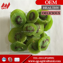 green color sulfur <100ppm dried kiwi/dried kiwi fruit price