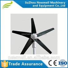 low noise neighborhood friendly CFRP blade 100w 200W wind turbine generator ideal as streetlight or marine use