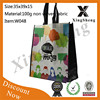 Free sample high quality promotion non-woven shopping bag non-woven bag equipment