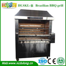DLSKL-B brazilian barbecue smoker ON SALE