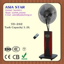 Water air cooling floor fan