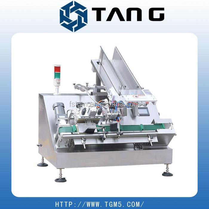 sachet sealing machine