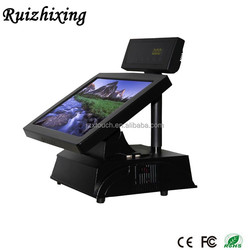 Hot new products 2015 mobile touch windows pos terminal