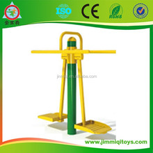 Hot selling fitness product,sport equipment,exercise equipment on Alibaba