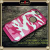 Custom-Made Desert Camouflage Camouflage Housing For Iphone 5