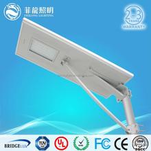 Energy saving 60w led solar street light/solar street lamp, solar led street light price