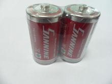 R20C Metal jacket Dry battery 1.5V zinc carbon