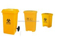 Taizhou Yellow Plastic 15L/25L/50Liters Plastic Dustbin,Pedal Medical Waste Bin,Plastic Pedal Waste Bin