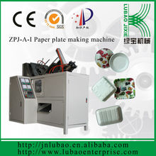 Disposable paper popular produce 8inch plate making machine