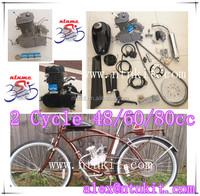 NTN Bearing 80cc Motorized Bicycle Engine Kit, Gasoline Engine Kit with Motor 2 Cycle