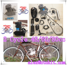 NTN Bearing 80cc Motorized Bicycle Engine Kit, Gasoline Engine Kit with Motor 2 Cycle