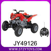 4 channel electric high speed motorcycle rc model motorcycle toy