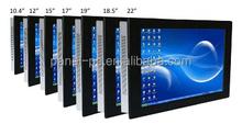 19 inch i3i5i7 industrial touch panel pc 6COM, 2LAN,DC24V