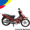 china cheap kids cub motorcycle/ best mini motorbike/110cc moped motorbike