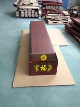 Modèle de colis hot vente de haute qualité papier cercueil boîte, Remplacer bois cercueil