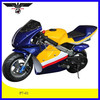kids fun 49cc pit bike / dirt bike / pocket bike (P7-01)