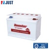 Manufacturing Prostar Car Battery Supplier Dry Cell Charged German Auto Batteries for car DIN70