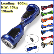led bluetooth 6.5 inch mini self smart two wheels scooter electric, electric scooter self balancing, electric balance scooter