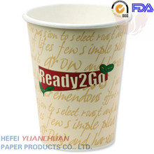 2015 new products health food packaging factory free samples eco 8oz 12oz 16oz hot drink disposable paper cups for coffee