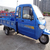 cargo tricycle cargo trike with closed cabin rain cover