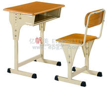 Factory Famous Student Single Wooden Primary Moulded Board School Desk And Chair