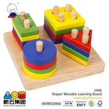 Shaper Wooden Learning Board 2015 new wooden toys