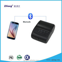 mobile android and ios ipone printer new design