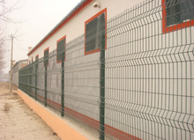 factory exporting for year products welded wire mesh fence