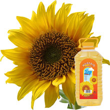 Sunflower oil, Sunflower seed oil