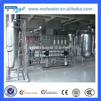 Low price newly design ro membrane filter ro water system