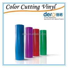 Hot Sell Advertising Self Adhesive with Low Price Color Plotter Cutting Vinyl